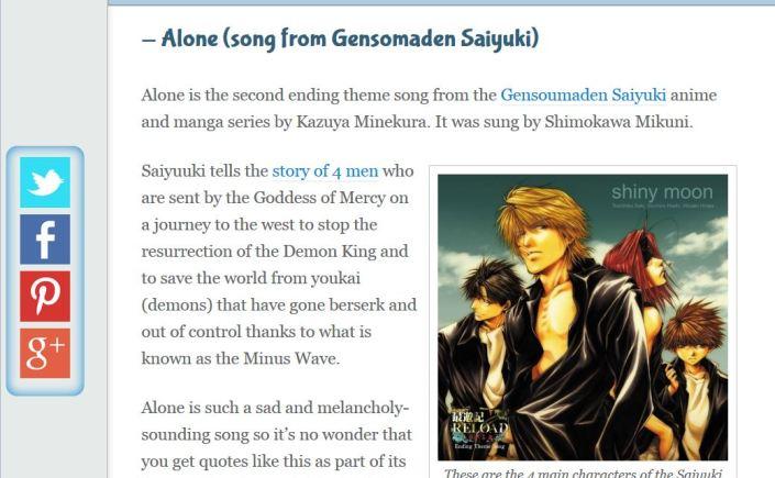 Quote From The Song Alone Sung By Shimokawa Mikuni Freya Yuki